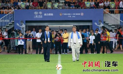 一汽-大众汽车有限公司董事、总经理张丕杰,中国足球协会副主席容志行共同为比赛开球