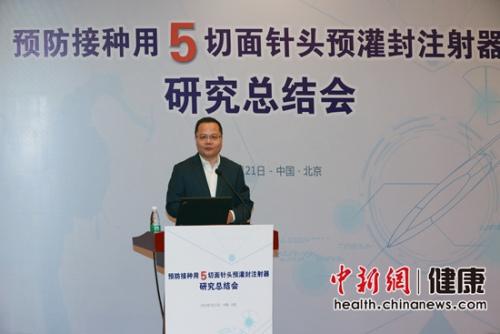 BD中國制藥系統業務總監袁健中