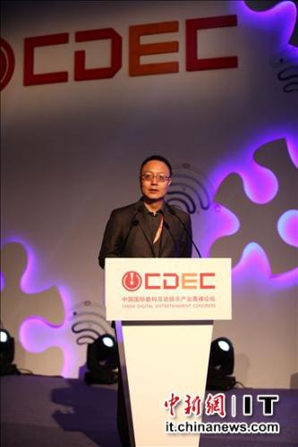 完美世界CEO萧泓博士ChinaJoy高峰论坛上演讲