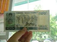 资料图:吕先生1995年发现一张没有毛主席头像水印的百元错币。图片来源:华商网