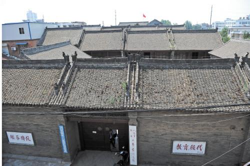 河南省洛阳市八路军驻洛办事处,刘少奇曾在这里主持工作。
