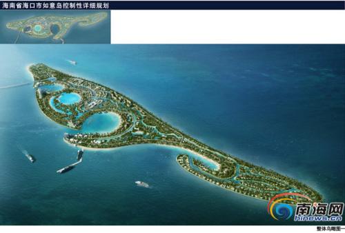 如意岛整体鸟瞰图.(本组图片均来自海口市规划局官网)