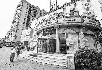 李斯达作案后,单独入住内蒙古饭馆 摄/法制晚报记者 郭谦