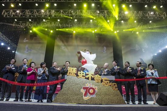 """""""中华亲情・历史不会忘记――纪念中国人民抗日战争暨世界反法西斯战争胜利70周年""""大型晚会在香港举办。"""