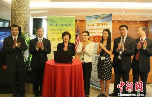 """第十届""""春晖杯""""中国留学人员创业大赛(北美赛区)启动仪式资料图。管黎明 摄"""