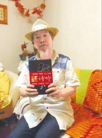 """周国志头顶""""世界诗王""""。图片来源:华西都市报"""