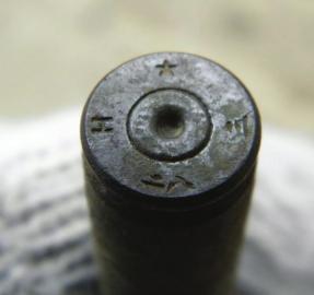 棺材山主峰戰壕里發現的漢陽造79步槍彈殼。