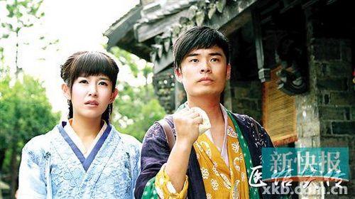 张子萱与陈赫。图片来源:金羊网