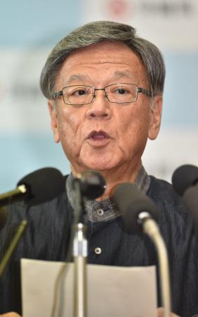 冲绳知事14日宣布撤销许可证。