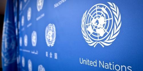 资料图片:联合国标志。