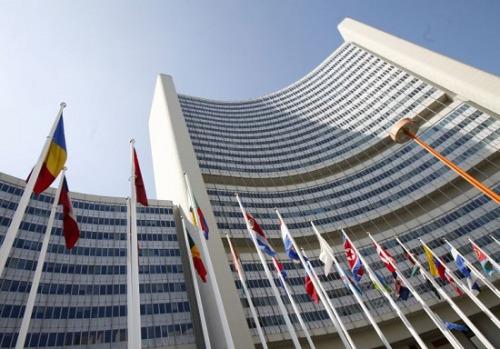 资料图片:联合国总部大楼
