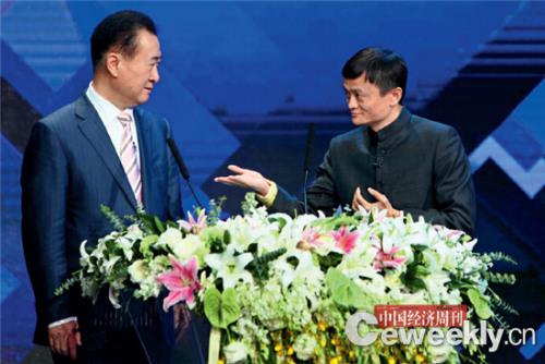 图为2013年12月12日,王健林与马云作为颁奖佳宾独彪炳席由央视财经频道主理的第十四届国家经济年度人物颁奖仪式。《国家经济周刊》 材料库