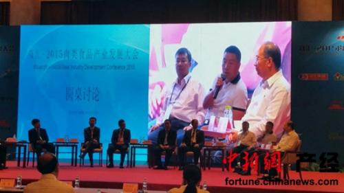 蒙羊牧业股份有限公司总裁闫树春出席圆桌高峰论坛