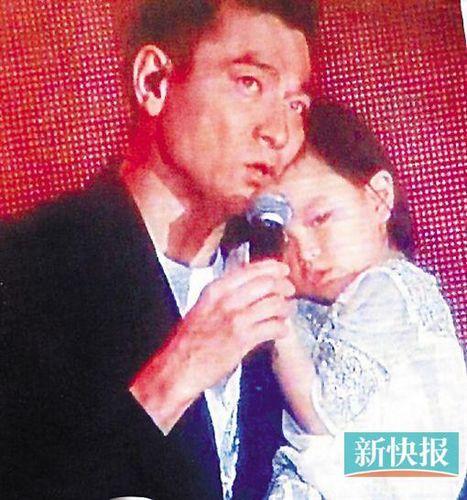 刘德华与女儿 图像来历:金羊网