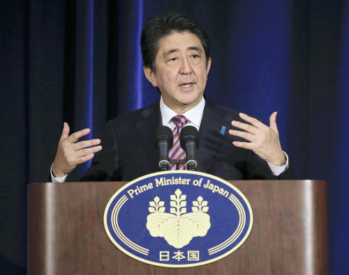 To seek in Abe says Japan will allocate a large sum of money to help deal with the refugee problem