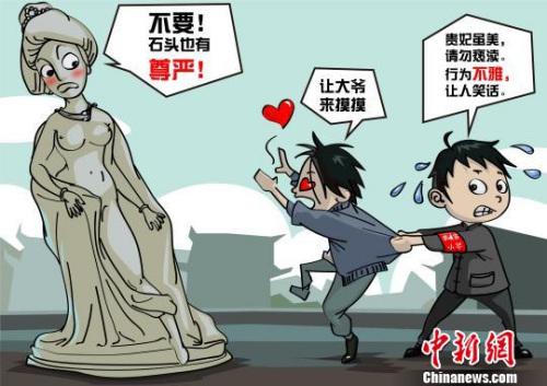 华清宫初次推行景区版文化旅行漫画 华清 摄
