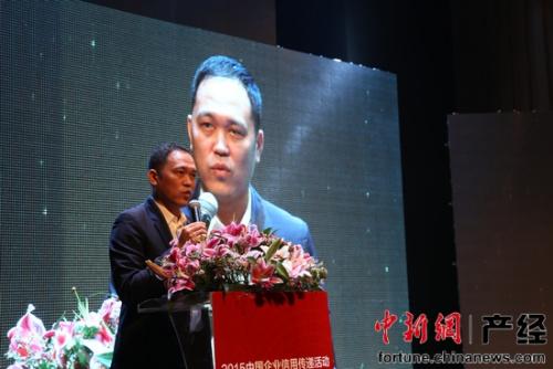 合纵文化集团总裁闭启泉发言