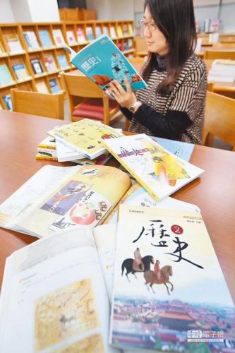 图为台湾高中历史课本。(台湾《旺报》资料图)