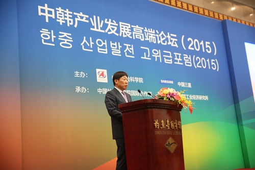 三星大中华区总裁张元基在中韩工业开展高端论坛讲话