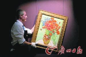 材料图:梵高名作《雏菊和罂粟花》。图像来历:广州日报