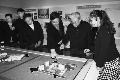 """市政协安排委员就""""十三五""""时期融入京津冀协同开展停止研究。"""