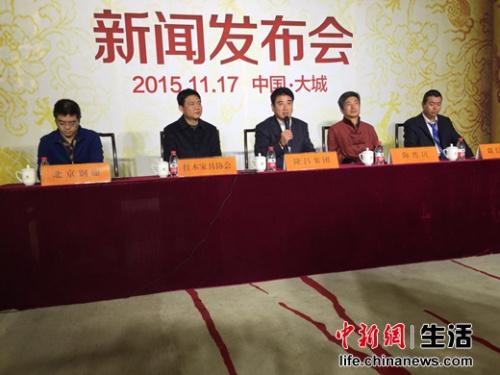 中国红木城开业新闻发布会现场