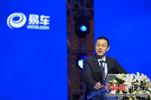 易车公司董事长兼CEO李斌揭晓致辞及主题演讲
