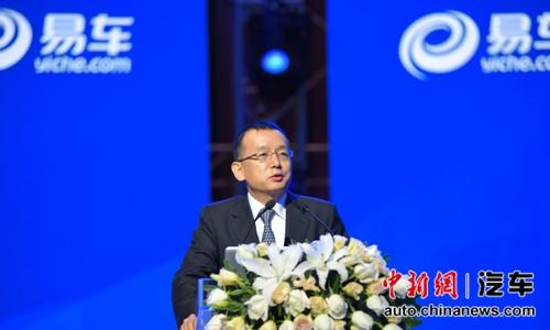 易车公司总裁邵京宁发表主题演讲