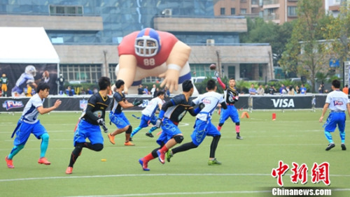 Star in the super bowl to visit the NFL China flag football national finals