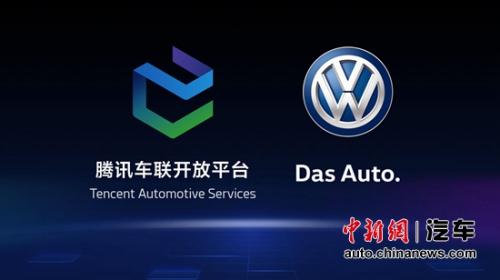 双方在第13届中国(广州)国际汽车展览会前夕宣布了这一合作计划。