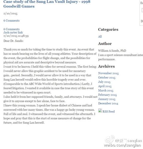 (上圖:杰克卡特在美國專家公布到自己網站后的留言,并表明了他的立場和態度。大家可以看看英文,我這里就不翻譯了。這就是新華網記者的來源)