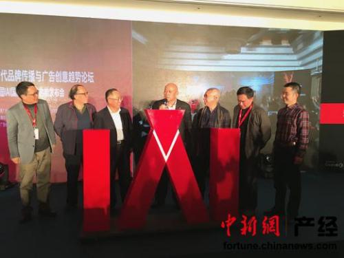 预会佳宾协作敞开了IAI国际告白奖的启动光束。