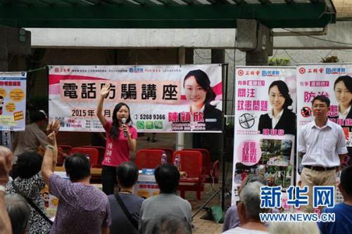 陈颖欣参加电话防骗讲座,邀请警务处代表为居民讲解(资料照片)。新华社发