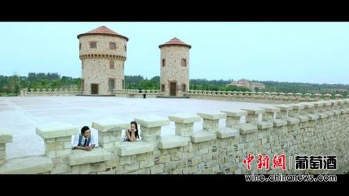 陕西省首部都会微影戏《爱上一座城》在张裕瑞那城堡酒庄取景。