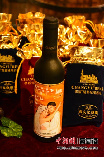 旅客在陕西张裕瑞那城堡酒庄DIY制造的本性葡萄酒。