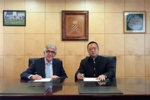星辉互动娱乐与西班牙人签订股权转让协议。
