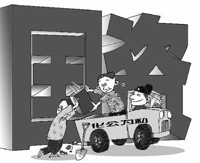 八项规定三周年 回顾习近平党风廉政建设重要论述