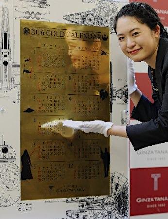 日本打造纯金《星球大战》年历 重达10公斤(图)