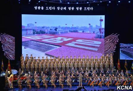 朝媒:朝鲜功勋国家合唱团和牡丹峰乐团将赴华演出
