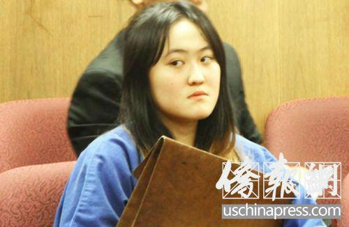 中国留学生绑架案 美检方开出不同年限牢刑条件