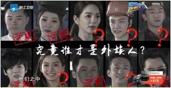 """""""跑男""""节目组在陕西张裕瑞那城堡酒庄录制节目。"""