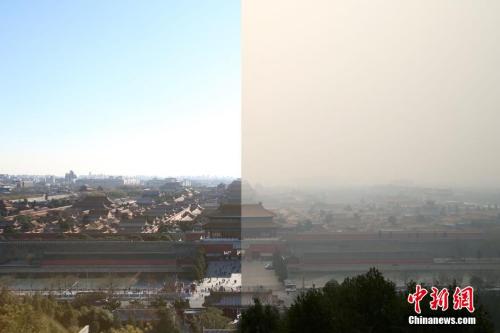 12月7日,北京遭遇重污染天气,故宫笼罩在一片雾霾之下。图为12月4日与7日对比图片。 中新社记者 张远 摄