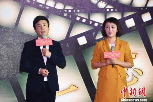 """【图文】春晚进度:语言类节目终审 86版\""""西游\""""剧组再聚首"""
