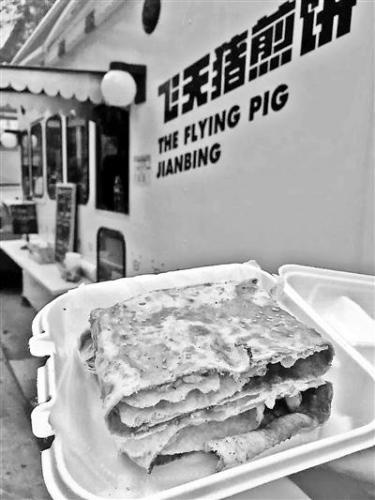 资料图:煎饼果子卖到了纽约街头。图片来源:北京青年报