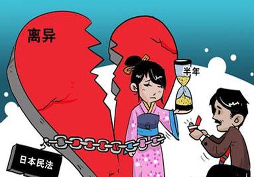 """新华侨报:日本女性沦为裁判桌上的""""鱼肉"""""""