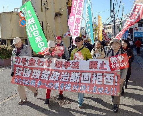 安保法成立满三个月 日本多地民众再掀抗议活动