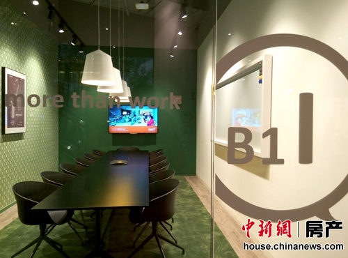 SOHO中国新推出的SOHO 3Q共享办公空间