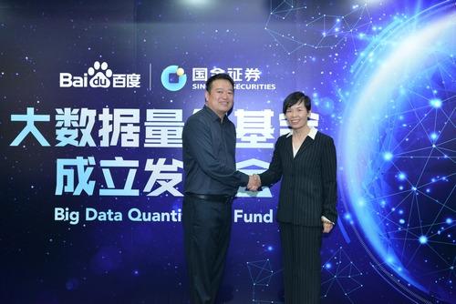 baidu策略参谋何海文(右)与国金证券副董事长杜航独特公布基金