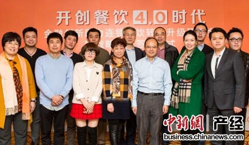 筷来财与九家连锁餐饮企业签署合作协议