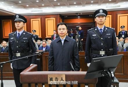 庭审现场 图像来历:南宁市中级公民法院民间微博